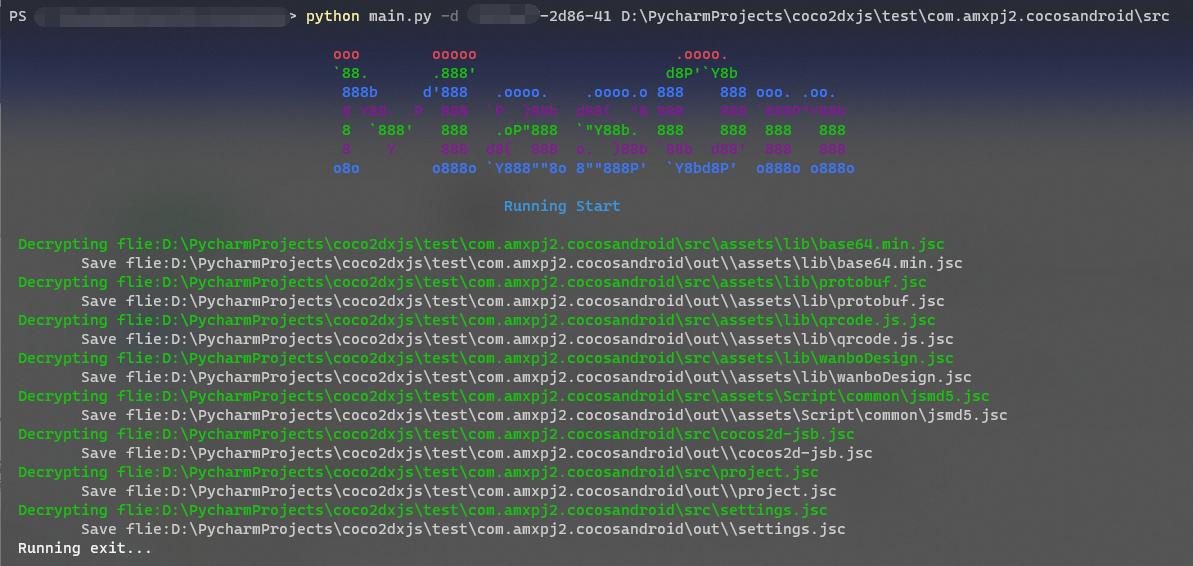 解密Cocos2d-x默认保护形式下的Luac