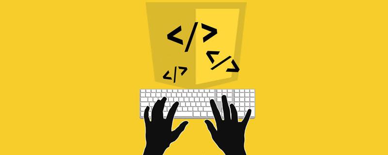 浏览器环境补充之Proxy